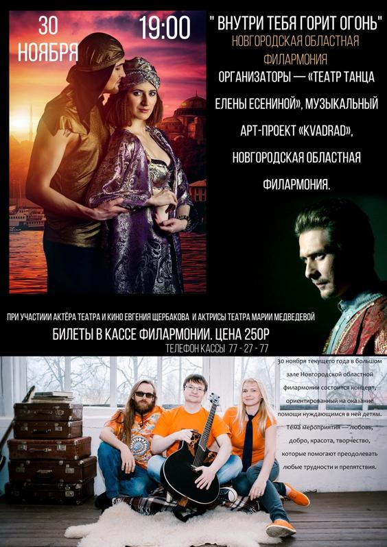 Театр Елены Есениной смотровой