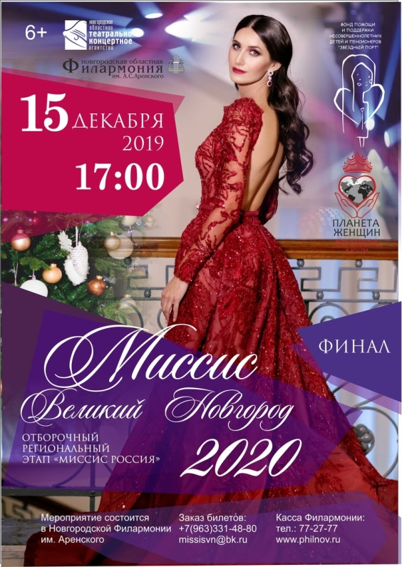 афиша2020